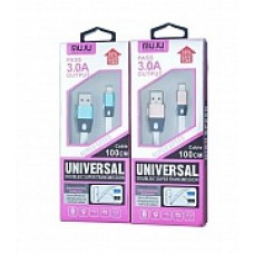Телефонный шнур USB 2.0 - IPHONE 5/6/7    вилка - вилка  1.0 м.  3.0 A