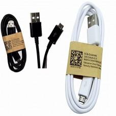 Телефонный шнур USB А - micro USB В вилка - вилка 1,0 м.