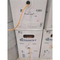 Кабель безгалогенный ParLan U/UTP Cat5e ZH нг(А)-HF 4х2х0,52 для СКС и IP-сетей