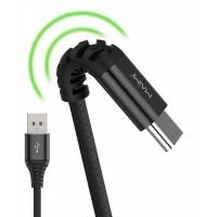 Телефонный шнур USB 3.1 type С - USB A 3.3A  вилка - вилка 1,5 м.
